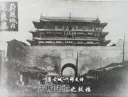 蔚州古城•鼓樓