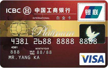 牡丹白金信用卡.jpg