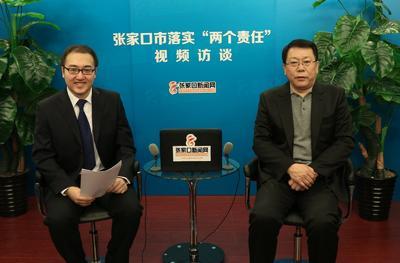 中共沽源县委书记郭有和做客张家口新闻网