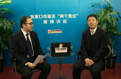 中共沽源县委常委、纪委书记张怀宏做客张家口新闻网
