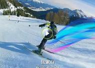 北京申冬奥宣传片亮相曼谷奥协大会