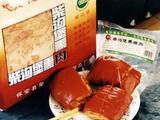 柴沟堡熏肉