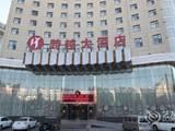 快三平台官网跨越大酒店