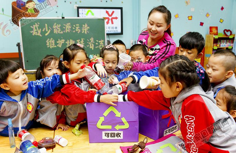 """张家口第一幼儿园开展""""学习垃圾分类保护生态环境""""主题活动"""
