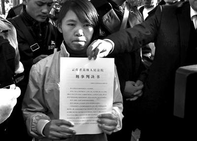 30岁的钱仁凤终于获得了无罪判决,从2002年被判无期徒刑入狱至今,已过去了13年供图/CFP