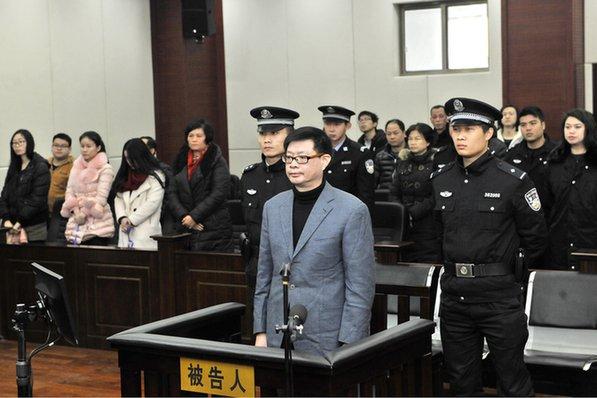 南昌大学原校长周文斌一审被判无期徒刑