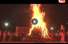 中国·尚义第十三届赛羊会之篝火狂欢沸腾草原