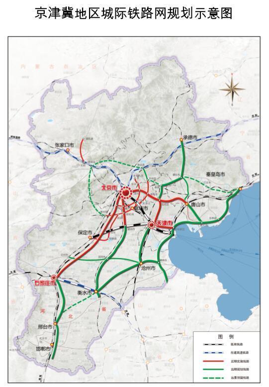 京津冀城铁网规划图首次公布