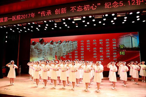 一附院隆重举行纪念5.12国际护士节暨表彰大会