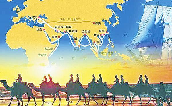 """""""一带一路""""为旅游业带来什么?"""