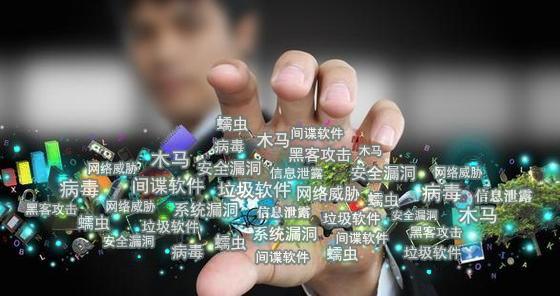 """互联网企业大咖解密:""""大安全时代""""潜藏哪些新漏洞"""