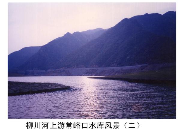 【寻梦桑干河、洋河】柳川河和外长城