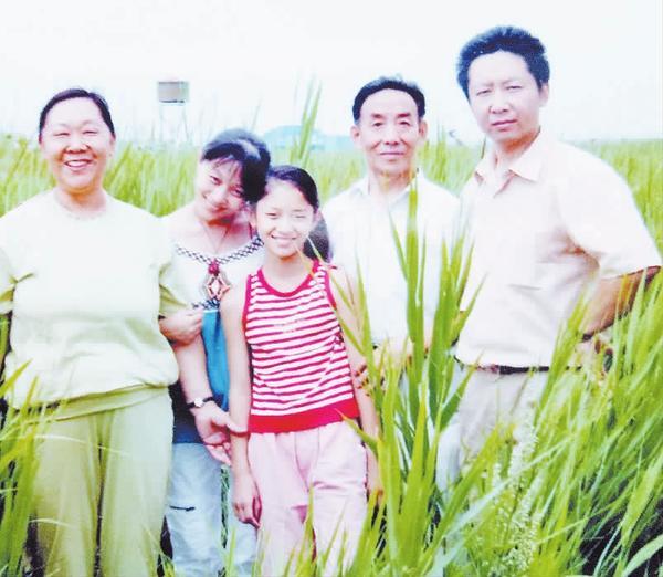 好公婆好儿媳 一家人旅游时的照片