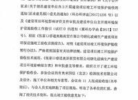 """张家口睿通奥斯商贸有限公司""""钢化玻璃加工生产项目""""竣工验收情况公示"""