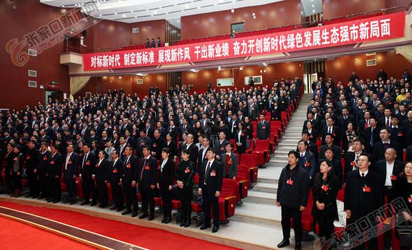 张家口市十四届人大三次会议闭幕 2月8日,市十四届人大三次会议闭幕。 曹东宇 陈飞 何大为 摄