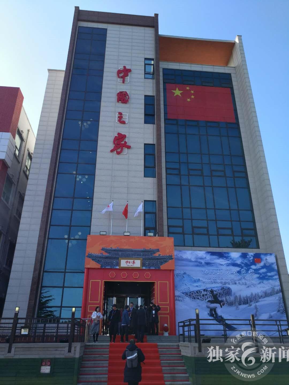 2月15日中午,代表团走访刘位于江陵市的中国之家.jpg