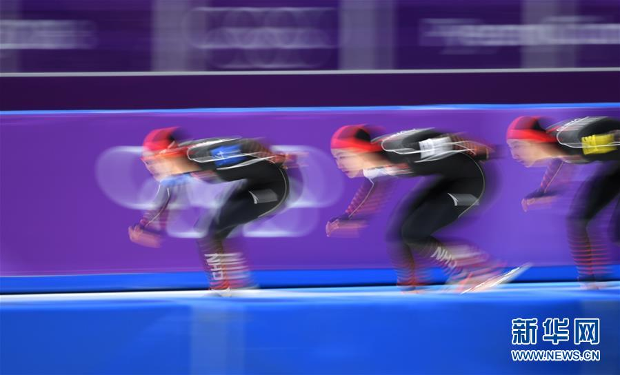 (冬奥会)(5)速度滑冰——女子团体追逐四分之一决赛:中国队名列第五