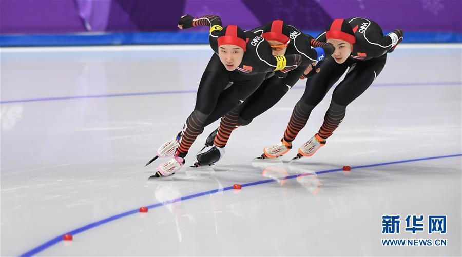 (冬奥会)(1)速度滑冰——女子团体追逐四分之一决赛:中国队名列第五