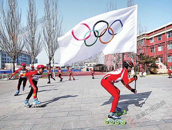奥林匹克会旗巡展