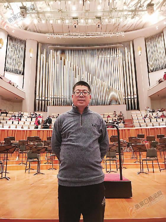 音乐为幸福生活加码 听交响乐是刘春海的爱好。