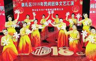 """载歌载舞""""俏夕阳"""" ———记王志英和""""姐妹情缘艺术团"""""""