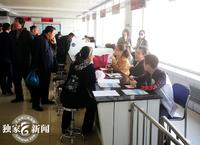民营企业专场招聘会在张家口市就业局举行