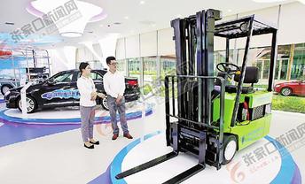打造高新技术产业新引擎