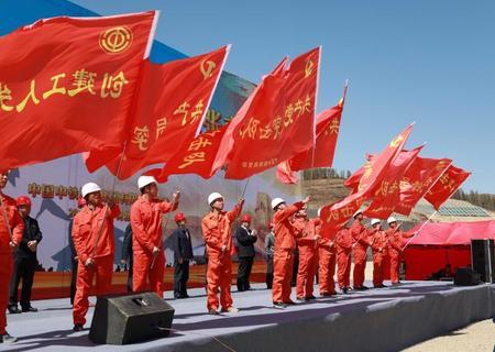 中铁四局启动夏季施工生产大干劳动竞赛