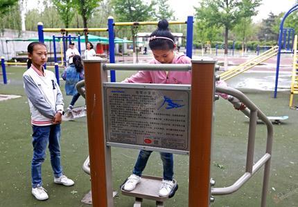 冬奥元素进公园