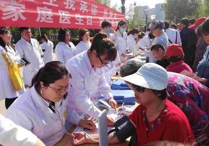 家庭医生为居民提供健康服务
