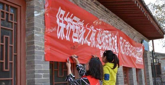 记博彩不限制ip送彩金38义工联合会文物保护队