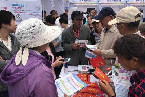 中国移动博彩不限制ip送彩金38分公司助力中国旅游日河北分会场活动