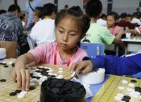 河北省业余围棋段位赛张家口开赛