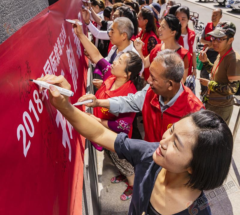 张家口市首个社区戒毒康复指导站成立