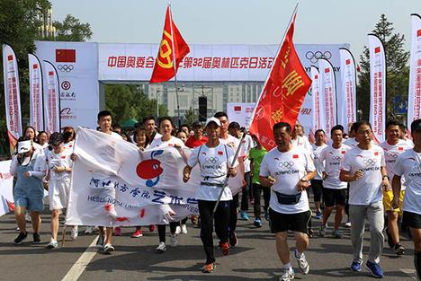 第32届奥林匹克日长跑活动在我市鸣枪开跑