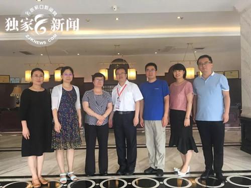 2018年第二届京冀(张家口)超声影像医学新技术