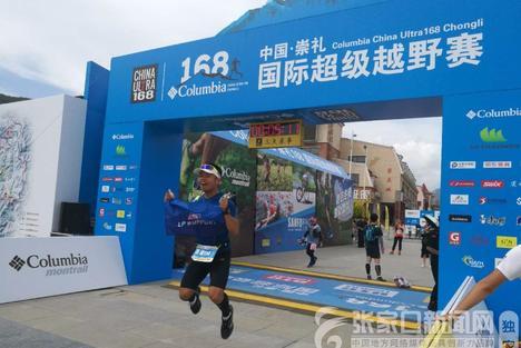 首届崇礼户外运动节暨中国·崇礼168国际超级越野赛开幕