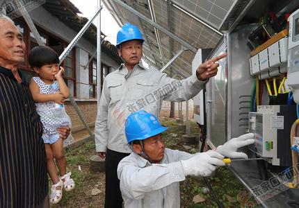 分布式光伏电站并网助力贫困户脱贫