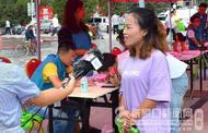 碧桂园北京区域扶贫办在崇礼举行专场招聘会