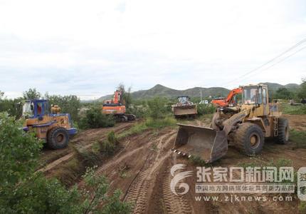 """张家口桥东区为奥运重点工程清理土地""""出重拳"""""""