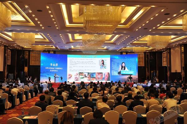 """第十六届冀台(张家口)经济合作洽谈会开幕 图为""""新机遇、新理念、新发展""""主题论坛现场。"""