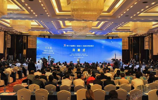 第十六届冀台(张家口)经济合作洽谈会开幕 图为开幕式现场。