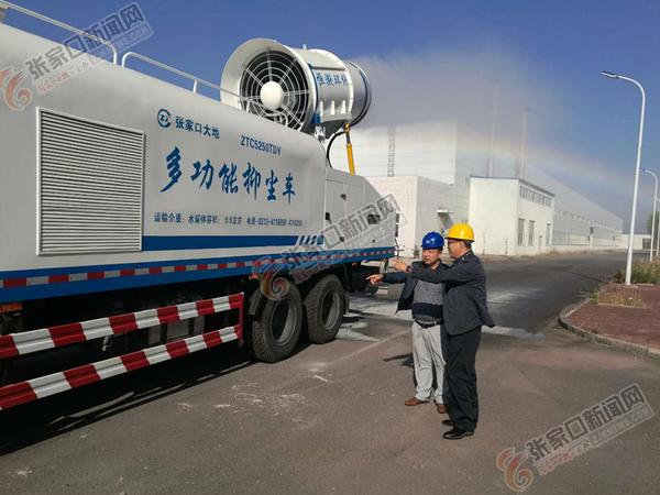 马跃华:与环保事业结下不解之缘 马跃华(左)与公司高层在厂区察看多功能抑尘车的运行情况。