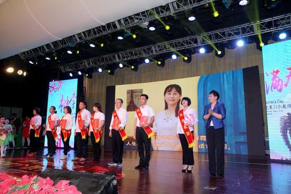 涿鹿县庆祝第34届教师节