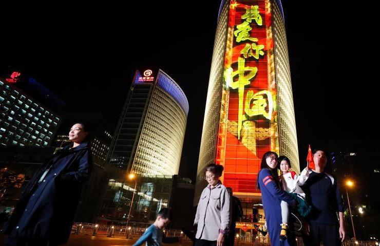 北京國慶假期夜間燈光璀璨美如畫