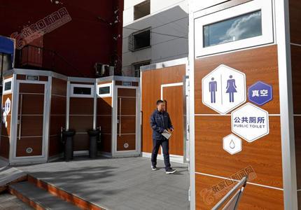全市首座真空公厕在桥东投入使用