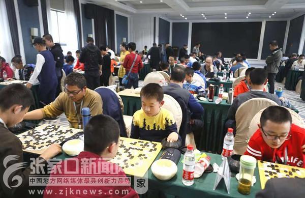 """2018""""華夏杯""""張家口業余圍棋公開賽開賽"""