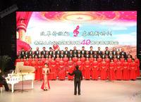 澳门赌场市举行各界人士纪念改革开放四十周年音乐歌会