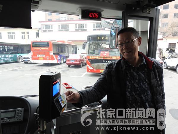 残疾人在主城区可免费乘坐28条公交线路,怎么申请看这里!