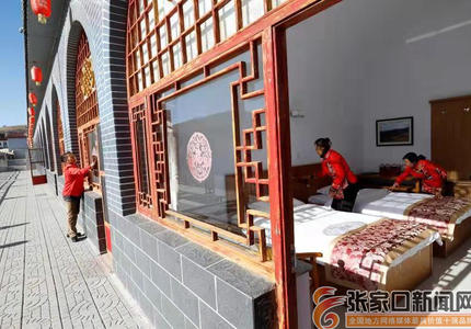张家口尚义县十三号:一个贫困村的华丽蜕变